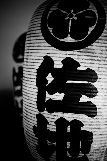mark-lobo-photography-places-and-faces-japan-2.jpg