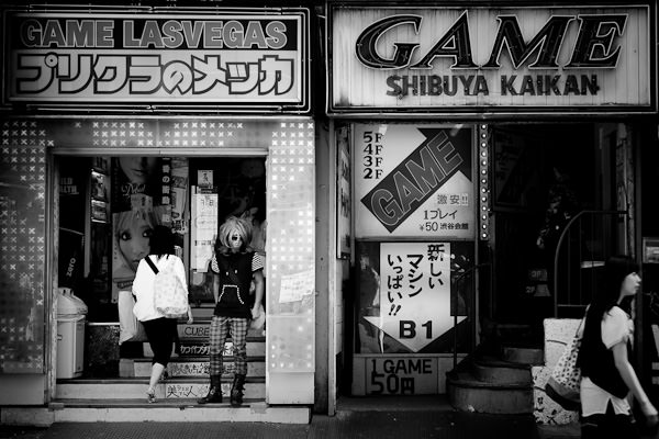 mark-lobo-photography-places-and-faces-japan-9.jpg
