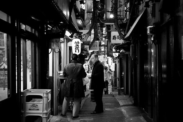Mark Lobo Photography - Japanese Winter 2009